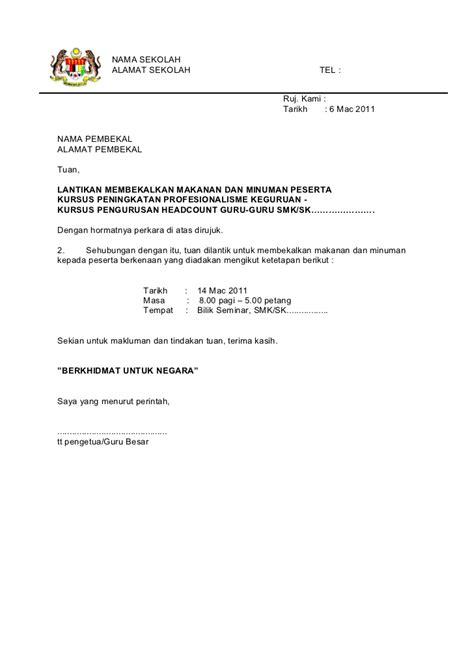 dokumen permohonan ldp 2011