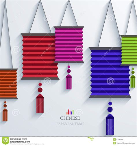 Modern Paper - vector modern paper lantern background stock