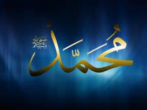 Muhammad saw islamic wallpaper hd wallpapers images pictures desktop