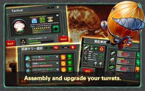 download game android little commander 2 mod little commander 2 apk v1 7 0 mod free shopping apkmodx