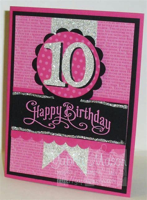 8 Year Birthday Card Ideas
