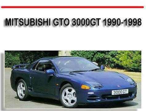 car service manuals pdf 1998 mitsubishi 3000gt instrument cluster mitsubishi gto 3000gt 1990 1998 repair service manual download ma