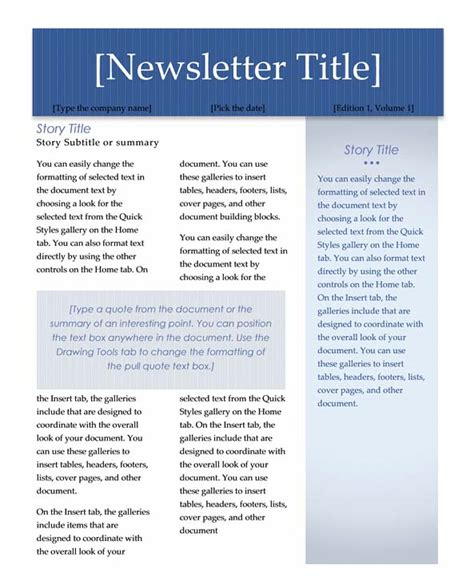 microsoft newsletter template creating columns for a newsletter in word 2007 or 2010