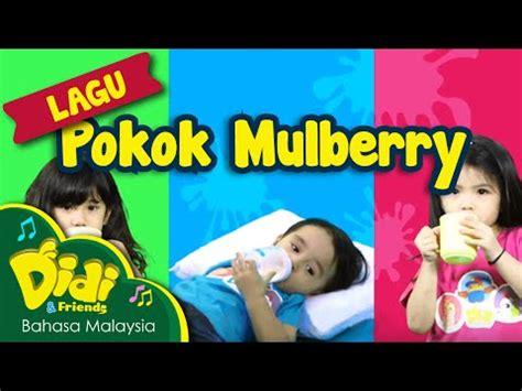 film mika full movie download pokok mulberry didi friends ft bella mika noah full