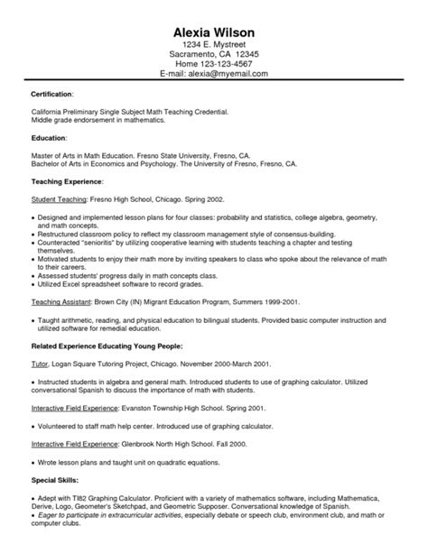 middle school resume template middle school math resume best resume collection
