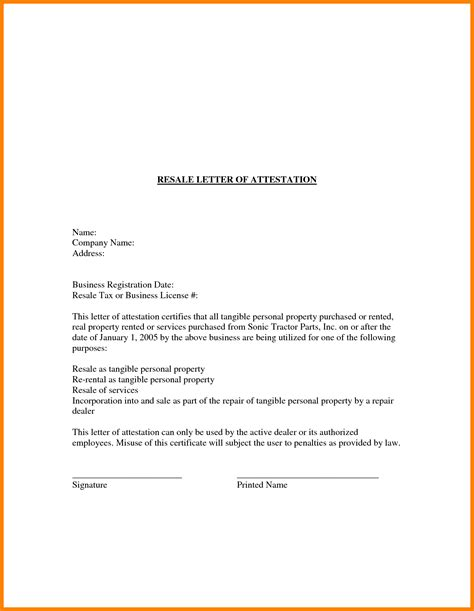 Attestation Letter Of Employment Sle Termination Letter Sle Due To Awol 28 Images Sle Lease
