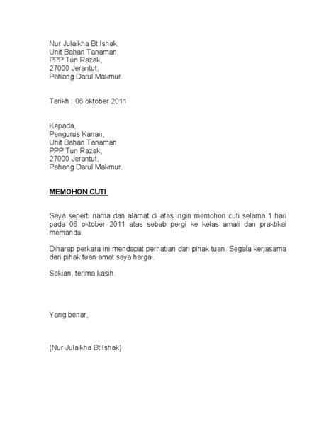 surat cuti tanpa gaji