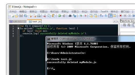 vim node js tutorial nodejs初步体验篇 node js js教程 php中文网
