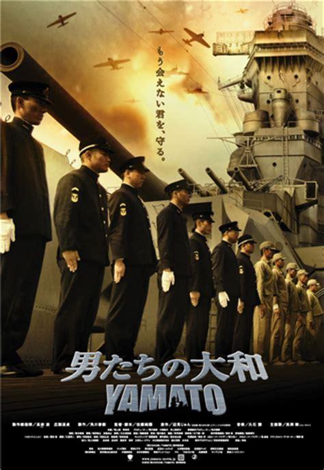 isi cerita film jendral sudirman otoko tachi no yamato wikipedia bahasa indonesia