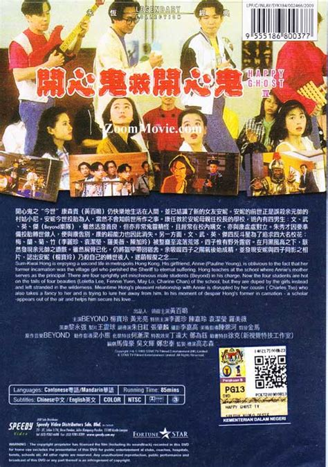 film china happy ghost happy ghost iv dvd hong kong movie 1990 cast by