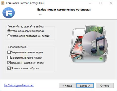 format factory portable 2014 gratis format factory 3 9 0 repack portable by d akov 2016