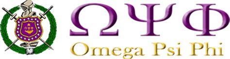 Morehouse College Letterhead omega psi phi gallery