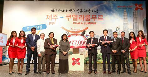 airasia kuala lumpur jeju airasia x lands in jeju south korea economy traveller
