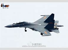 Chinese J-16 fighter jet might soon be in service ... J 16