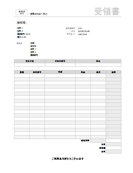 grey pattern style excel 財務管理 office com