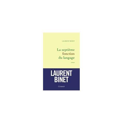 la septieme fonction du 2253066249 la septi 232 me fonction du langage den franske bogcafe