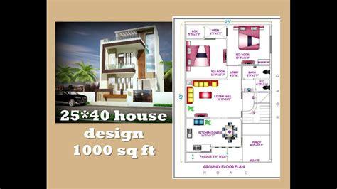 home design plans 25 40 25 40 house design 1000 sq ft elevation floor plan