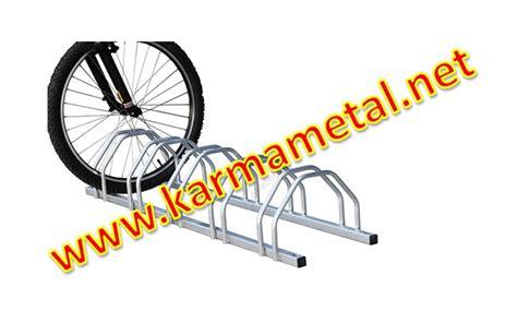 karma metal bisiklet parki demiri aparati ayagi imalati