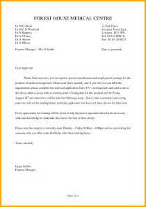Exle Of Cover Letter For Receptionist Position by Cover Letter For Veterinary Receptionist