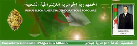 consolato algerino a consulat g 233 n 233 ral d alg 233 rie 224 milan