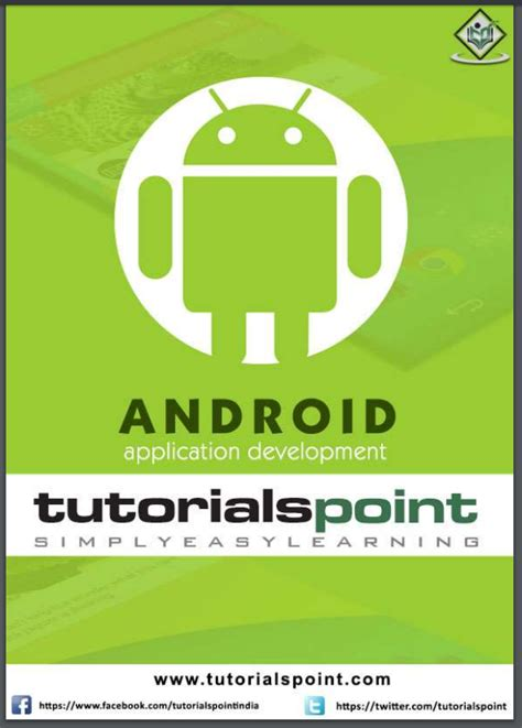 android tutorial vogella pdf 12 android tutorials for beginners