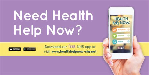 now health launch of the health help now app scully s blogspot
