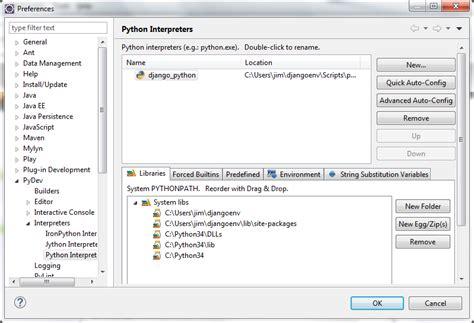 django tutorial button setting up eclipse for django on windows jim s tech blog