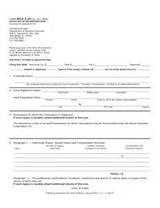 template for articles of incorporation articles of incorporation template sle form 2017 2018