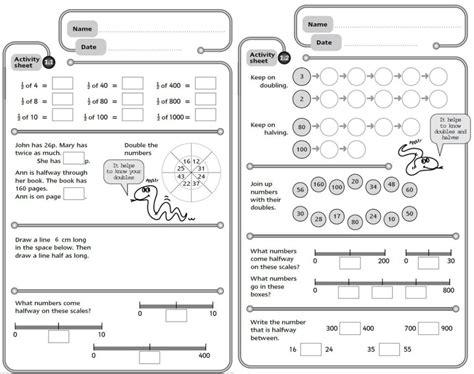 math worksheets for multiplication lesson