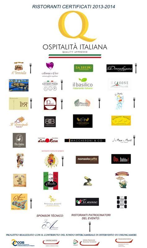 di commercio italiana in spagna ristoranti di commercio e industria italiana per