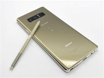 Samsung Note 8 Sc ドコモ大画面スマホgalaxy note 8 sc 01kレビュー 使い勝手を徹底評価 モバイルびより