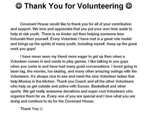 Thank You Letter Volunteer Opportunity 101 best images about we our volunteers on