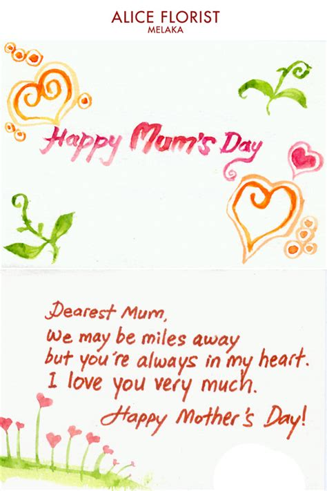 mothers day card messages mothers day cards 2013 love and wishes cards mothers