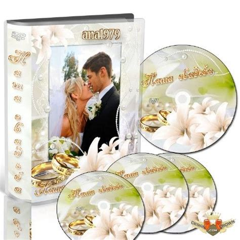wedding dvd template 13 photoshop dvd cover psd images psd wedding dvd cover