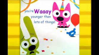 hoops yoyo birthday card you re not