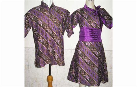 Batik Amalia baju batik sarimbit amalia ungu toko batik jogja