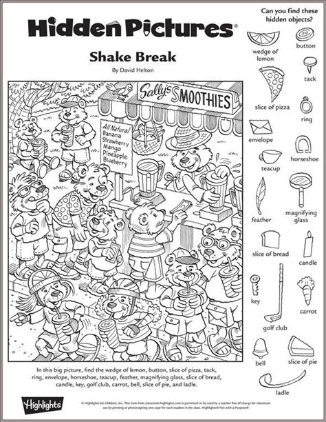 highlights hidden pictures printable pdf shake break hidden pictures puzzle worksheets for