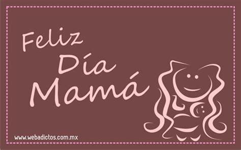 dia de las madres wallpapers fondos de pantalla para el dia de la fondos dia de la madre