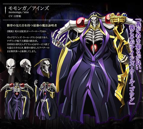 overlord  quick    story  character design