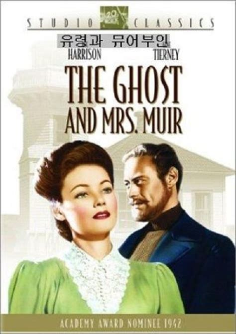 film the ghost and mrs muir 1947 the ghost and mrs muir 1947 gene tierney dvd new ebay