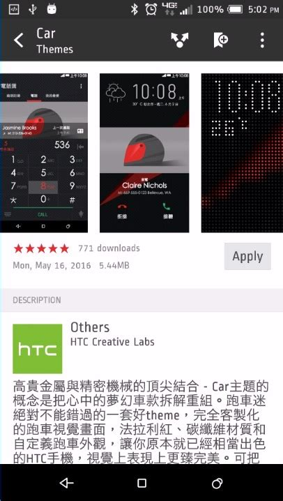 htc text themes 6 new htc themes to try htc source