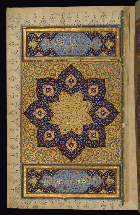 illuminated manuscript koran  left side   double pa