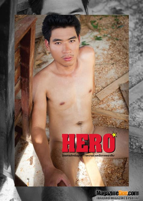 Multi Cboy S Gay Movies Video Page