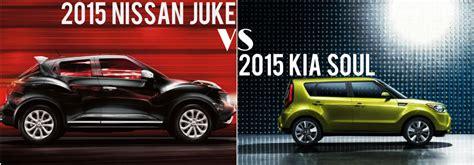 kia cube 2015 2015 nissan juke vs 2015 kia soul sorg nissan