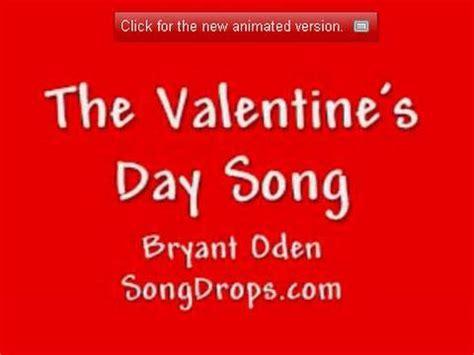 happy valentines day song lyrics bryant oden happy birthday