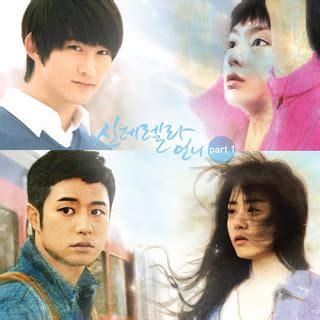 film korea cinderella stepsister cinderella s sister