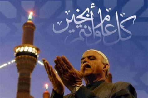 Calendrier Arabe 1433 1434 La Nouvelle 233 E Musulmane D 233 Bute Jeudi