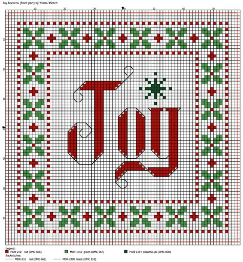 christmas ornament biscornu free cross stitch pattern