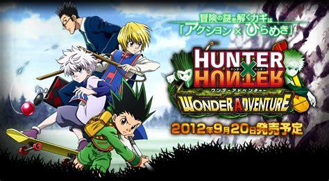 psp themes hunter x hunter tr 225 iler de hunter x hunter wonder adventure para psp