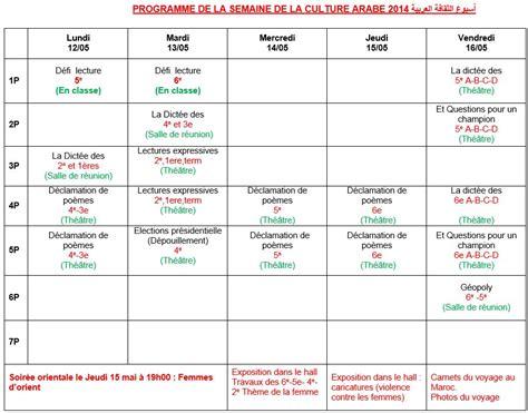 Calendrier Arabe 2014 Maroc Programme De La Semaine De La Culture Arabe 2014 Coll 232 Ge
